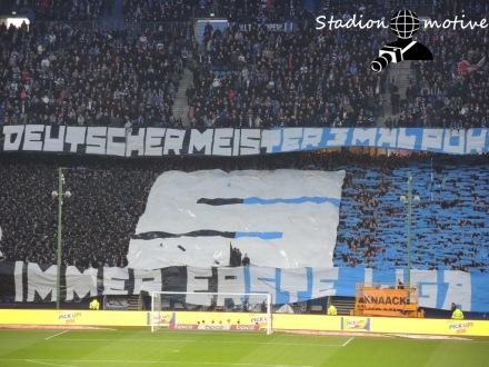 Hamburger SV - Werder Bremen_22-04-16_09