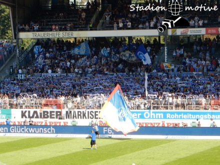 Karlsruher SC - 1860 München_27-08-16_01