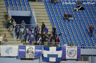 FK Ústí nad Labem - 1 FC Slovácko_04-10-17_07