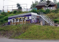 FC Erzgebirge Aue - 1 FC Magdeburg_12-08-18_04