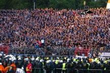 Karlsruher SC - Hamburger SV_01-06-15_29